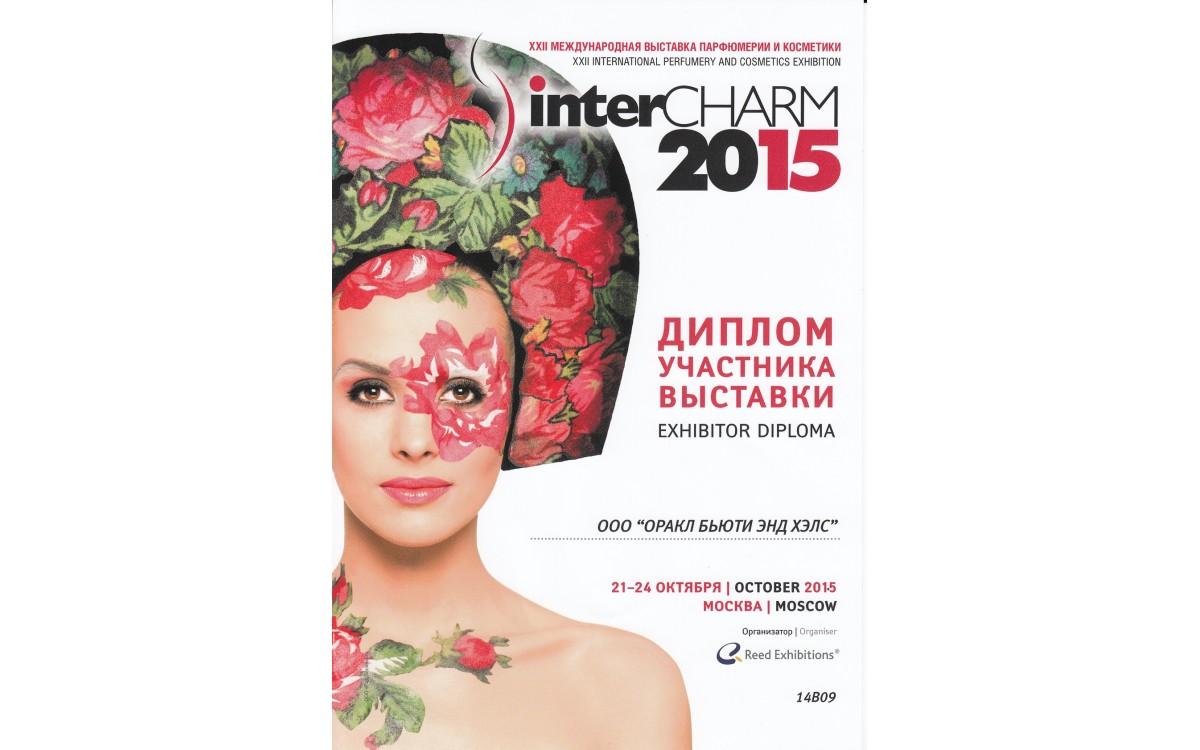 "XXII Международная выставка парфюмерии и косметики ""Интершарм 2015"""