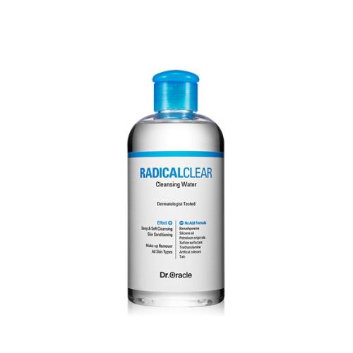 RADICALCLEAR Мицеллярная вода